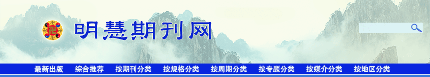 qikan_article_page_header.jpg