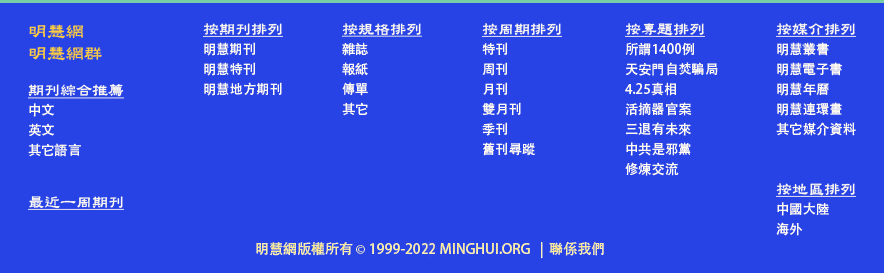qikan_article_page_footer.jpg